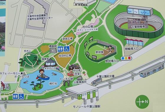 千葉公園」の検索結果 - Yahoo!...